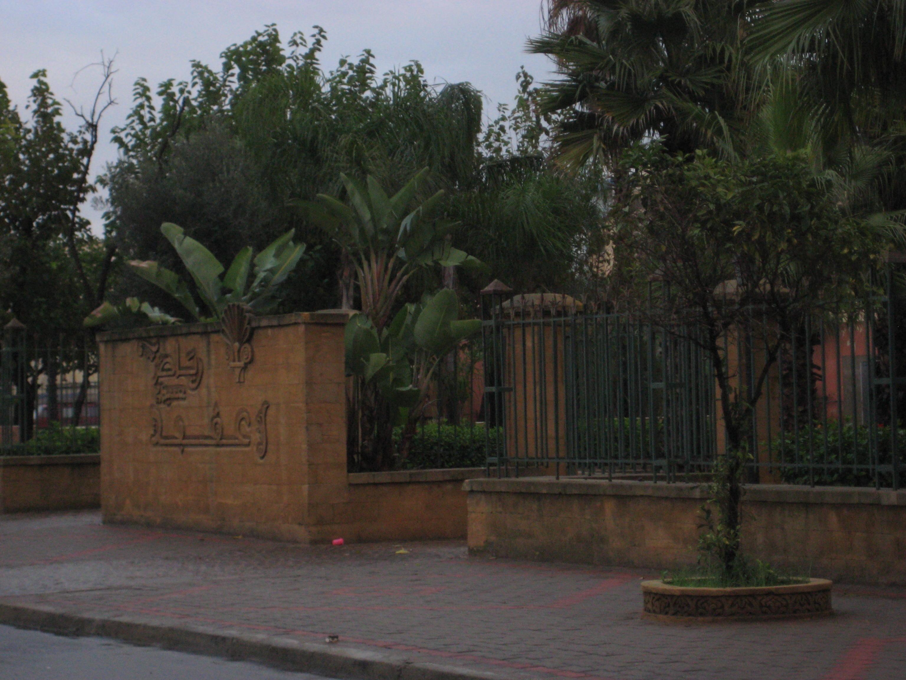 Fond D Ecran Image Casablanca Maroc Photo De Ht